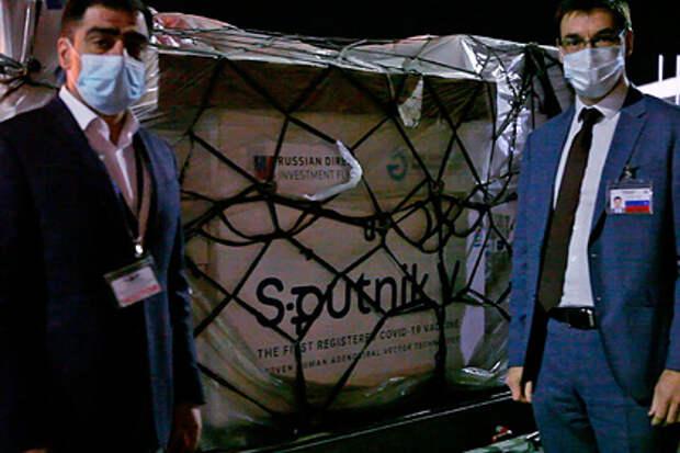 Армения получила первую партию вакцины «Спутник V»