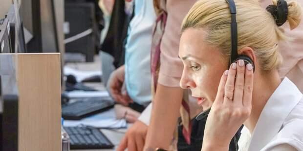 Более 26 млн заявок подано в Единую диспетчерскую Москвы за годы ее существования