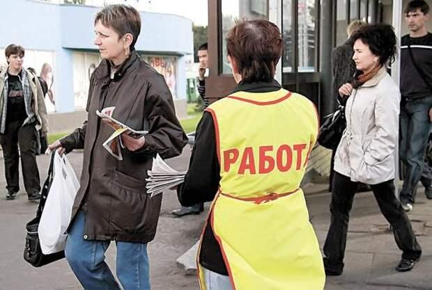 Политолог Максим Фомин о проблемах моногородов: «Мэров и жителей не спрашивают»