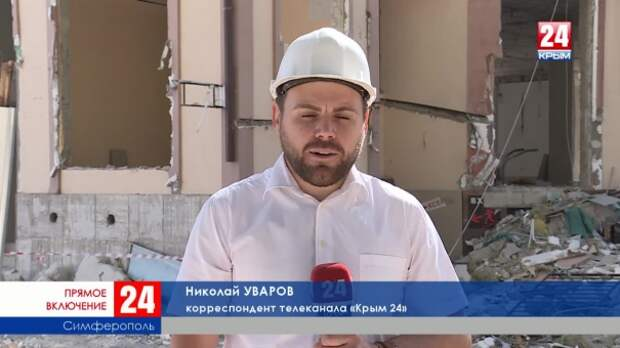 ТЦ «Куб» полностью демонтируют в течение трёх недель