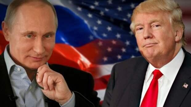 Путин бросил большой камень в огород Трампа