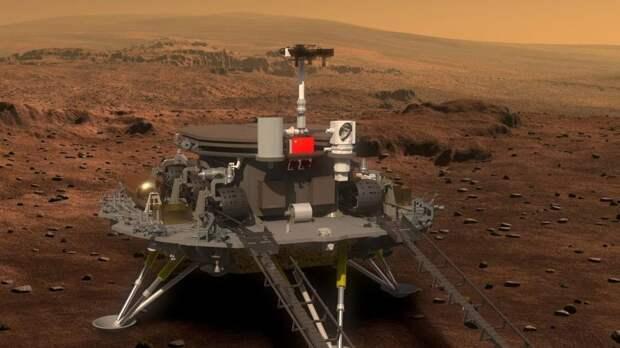 """Китайский космический аппарат """"Тяньвэнь-1"""" успешно сел на Марс"""