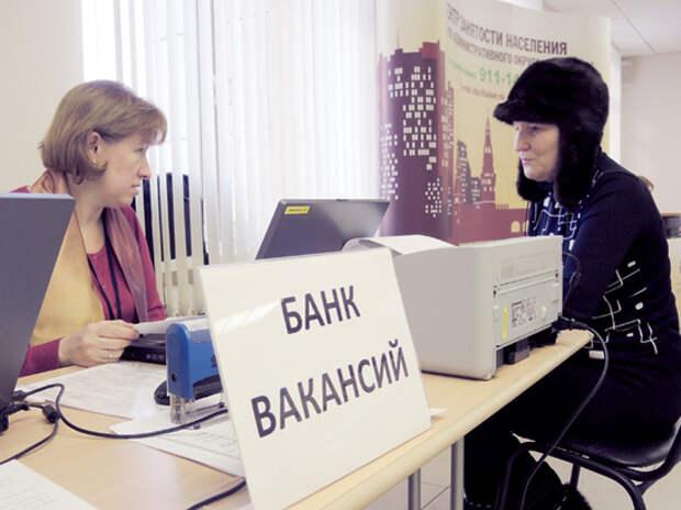 «Нам пригрозили юристами»: безработные россияне рассказали об ужасах при увольнении