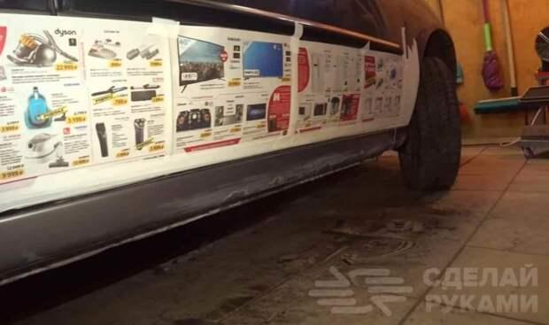 Обработка порогов автомобиля антигравием: как это делается