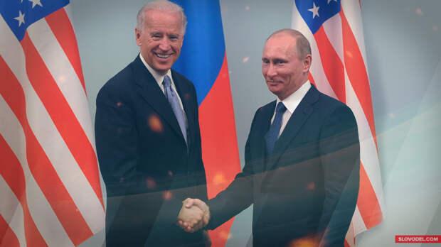 В Сети обсуждают, каким будет первое рукопожатие Путина и Байдена