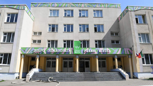 Ученица казанской школы о стрельбе: Поднимался по лестнице прямо к нам