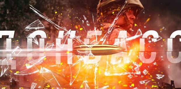 «Предохранители сорваны»: Донбасс оказался на пороге большой войны