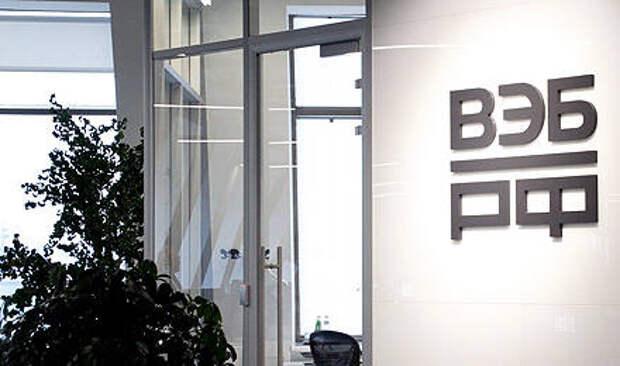 Сбер, ВЭБ.РФ и РФПИ становятся акционерами АО «Просвещение»