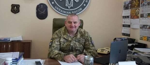 """Предатель с богатой историей: с кем работают плечом к плечу американские """"морские котики"""" на Украине"""