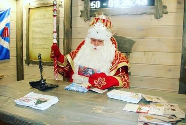 Дед мороз пригласил в гости Грету Тунберг
