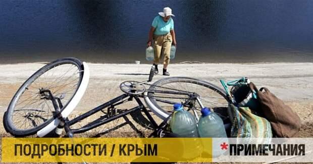 Обезвоженный Крым ждет долгая засуха