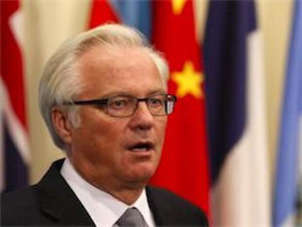 Новость на Newsland: Чуркин: доклад ООН по Украине – политический заказ