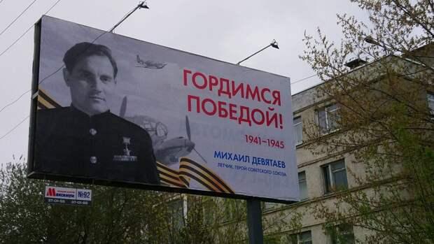 """Как снимают фильм """"Литвяк"""""""