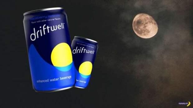 У Pepsico новый напиток –анти-энергетик