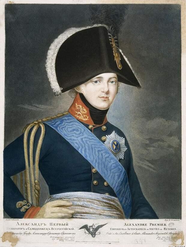 Alexander I after Kügelgen.jpg
