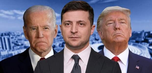 Вашингтон меняет отношение к Киеву