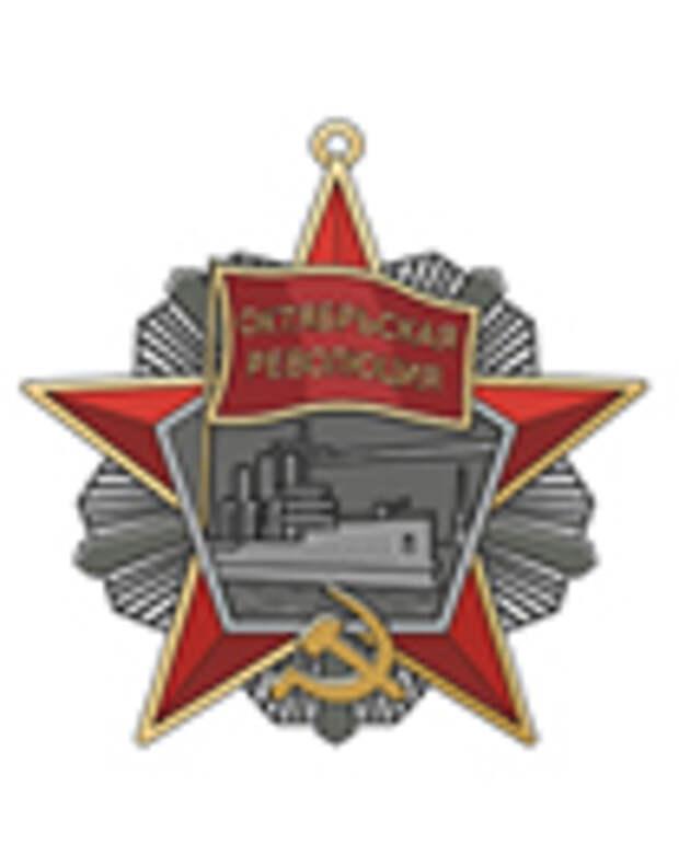 История ОАО «ГСКБ «Алмаз-Антей»