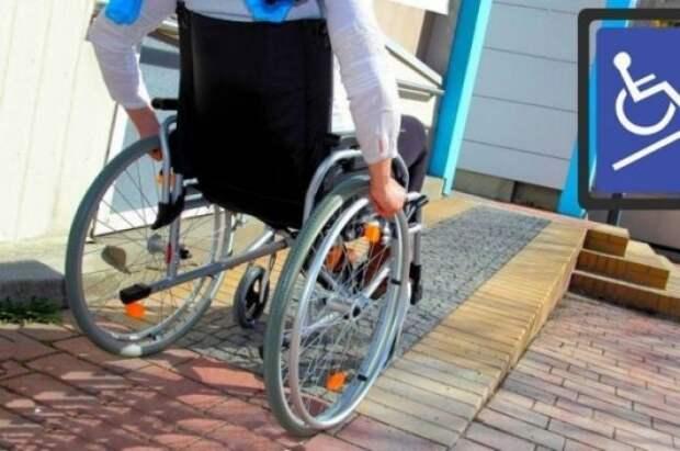 В России принят закон о начислении пенсий инвалидам без заявлений