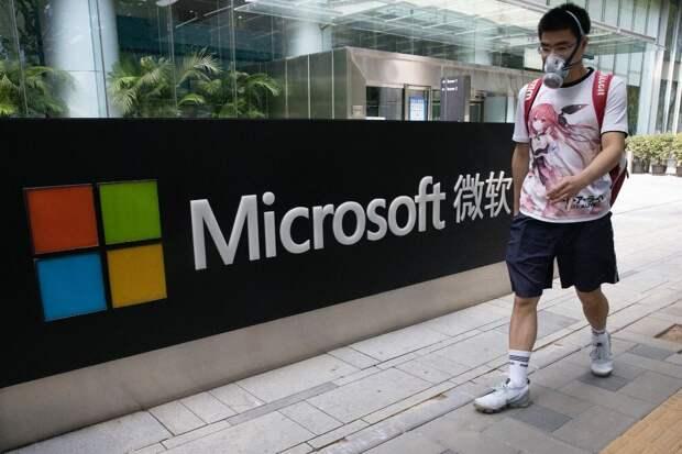 Microsoft заявила об атаках хакеров из России и КНР на штабы Байдена и Трампа