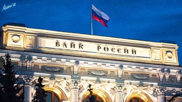 Банк России предупредил вкладчиков о возможном скрытом обмане
