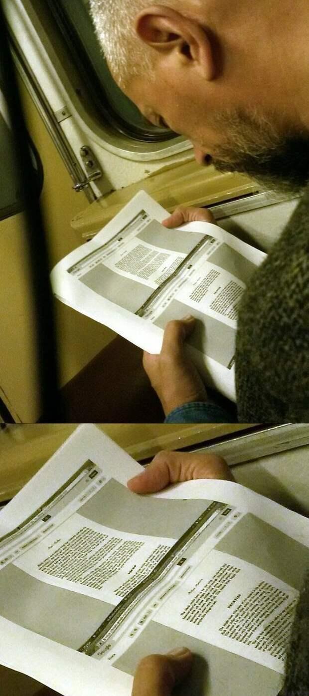 И так, если надо распечатать документ вызов принят, гениально, подборка, прикол, смекалка, юмор