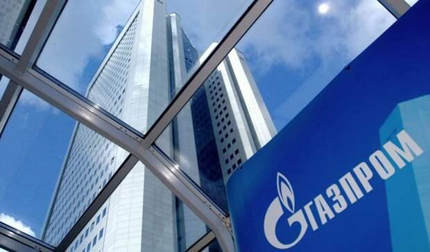 Рекомендация HSBC для бумаг «Газпрома» повышена