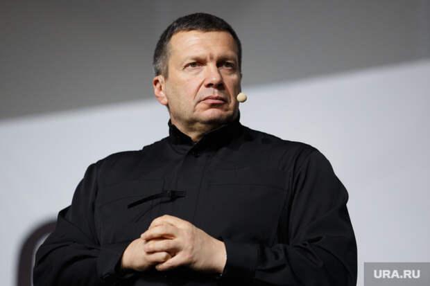 Россияне за лето соскучились по телеведущему Соловьеву