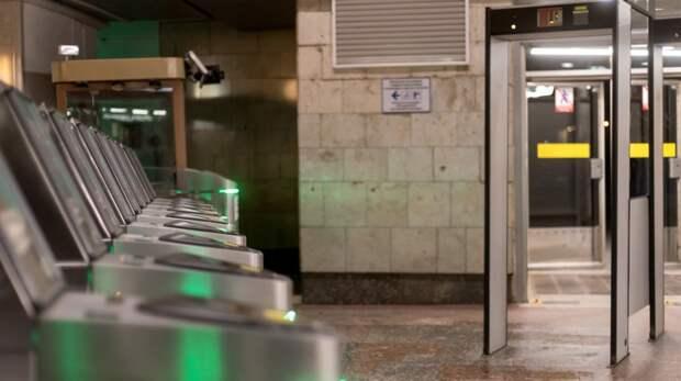 Систему оплаты проезда Face Pay в метро Москвы запустят до конца года