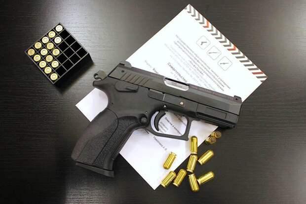 Как можно получить разрешение на травматическое оружие