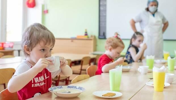Свыше 200 дежурных групп в Подольске открыли для 2,2 тыс детей