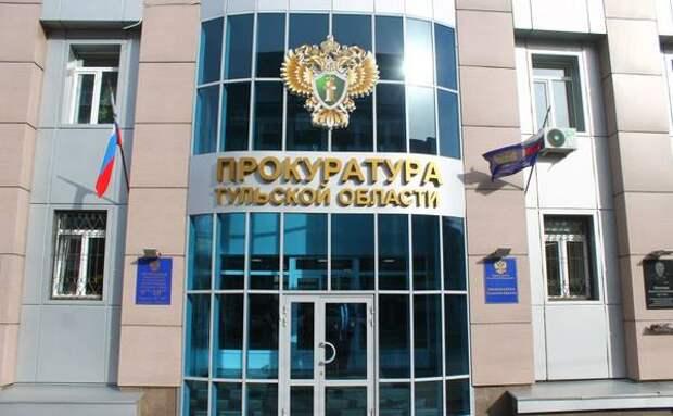 Путин предложил на пост прокурора Тульской области Александра Грицаенко