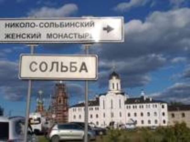 «Хлеб да Сольба» – гостеприимная Россия