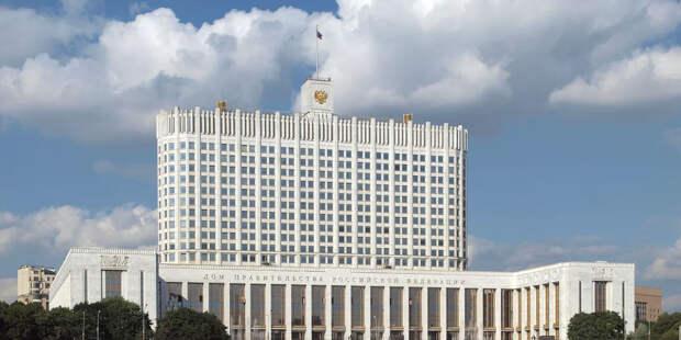 Дом Правительства РФ ждет реконструкция