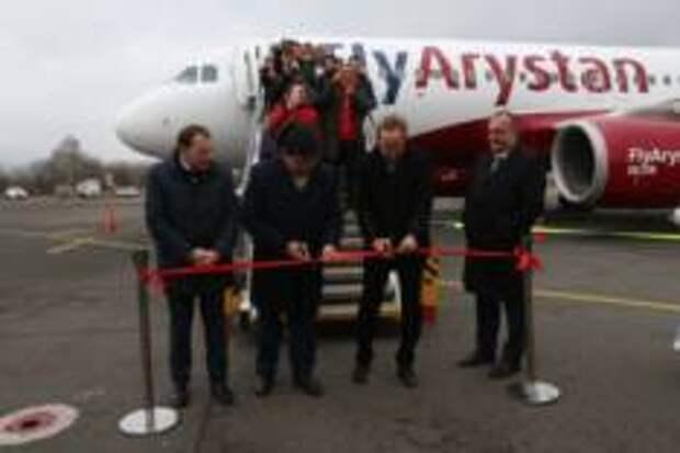FlyArystan совершила свой первый международный рейс