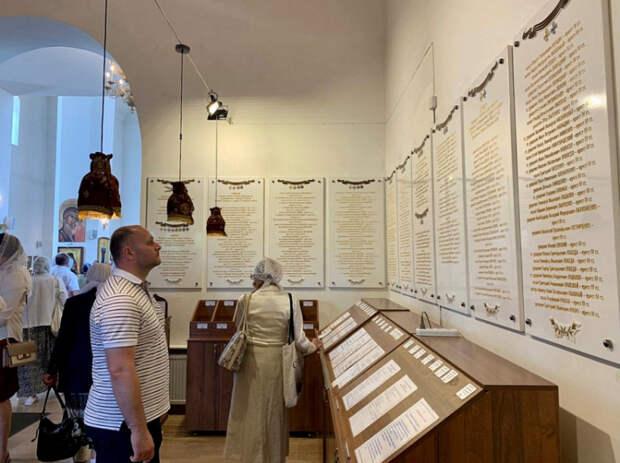 В Краснодаре открыли мемориал казакам-героям