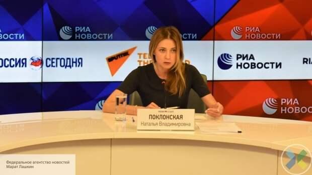 Поклонская обратилась в ЕСПЧ с просьбой оценить водную блокаду Крыма