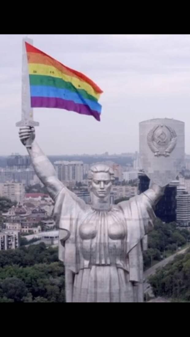 Над Киевом взмыл флаг гомосексуалистов: Разгневанному Азарову напомнили первопричину