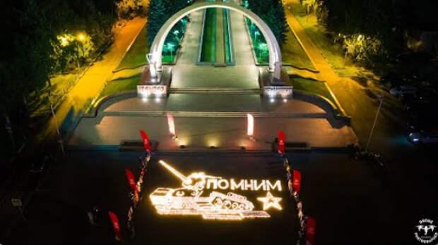 Свеча памяти Новокузнецк 2021