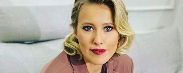 Ксения Собчак напугала подписчиков чрезмерной худобой