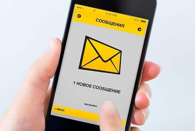 Сообщение от неизвестного номера со странным содержимым может быть вирусом / Фото: mtsonline.ru