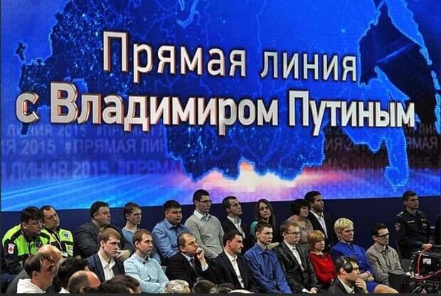 Губернаторы регионов России готовятся к подключению к Прямой линии с Владимиром Путиным, чтобы держать ответ перед народом