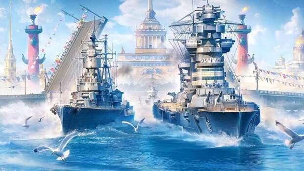 World of Warships проведет праздничные мероприятия ко Дню ВМФ России