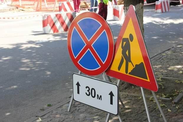 В Краснодаре ограничили проезд на улице Академика Трубилина
