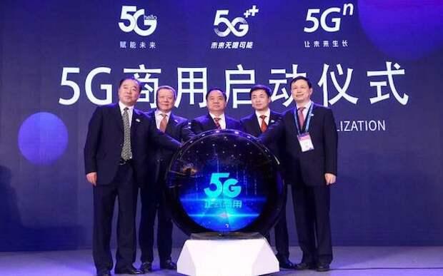 Наступает эра 5G