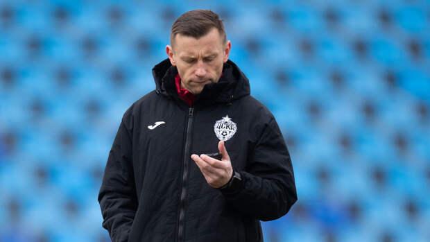 В ЦСКА отказались делать выводы по работе Олича