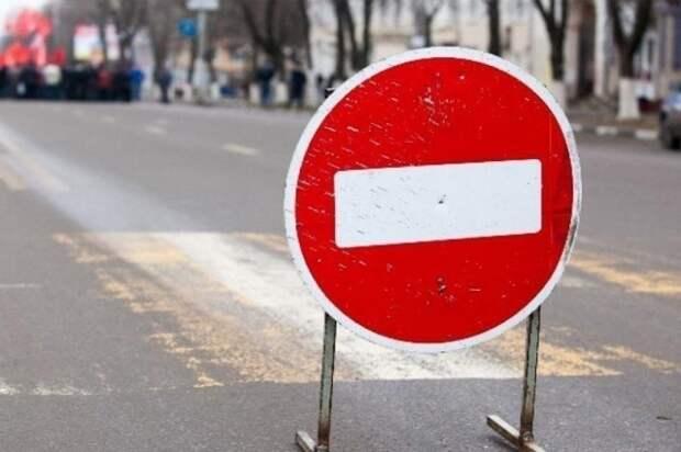 «Обратный кирпич»: что означает этот знак на дороге