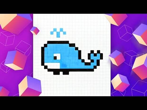 Как нарисовать кита по клеточкам l Pixel Art