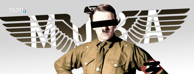 В эфире у Соловьева предложили отменить запрет на публикацию главной книги Гитлера