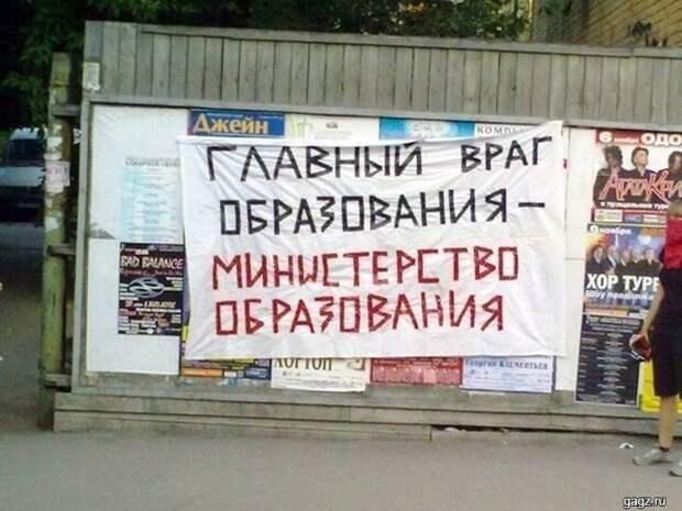 prikol_foto_s tekstom_gagz_ru_00001