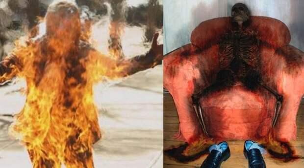 Самовозгорание человека. Правда или вымысел?